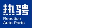 山东雷竞技App最新版汽车技术有限公司